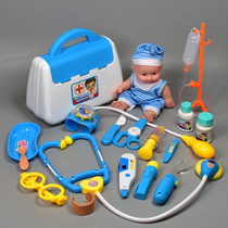 Kids simulation Family Little doctor toy set role-playing Nurse stethoscope injection Medicine Box tool
