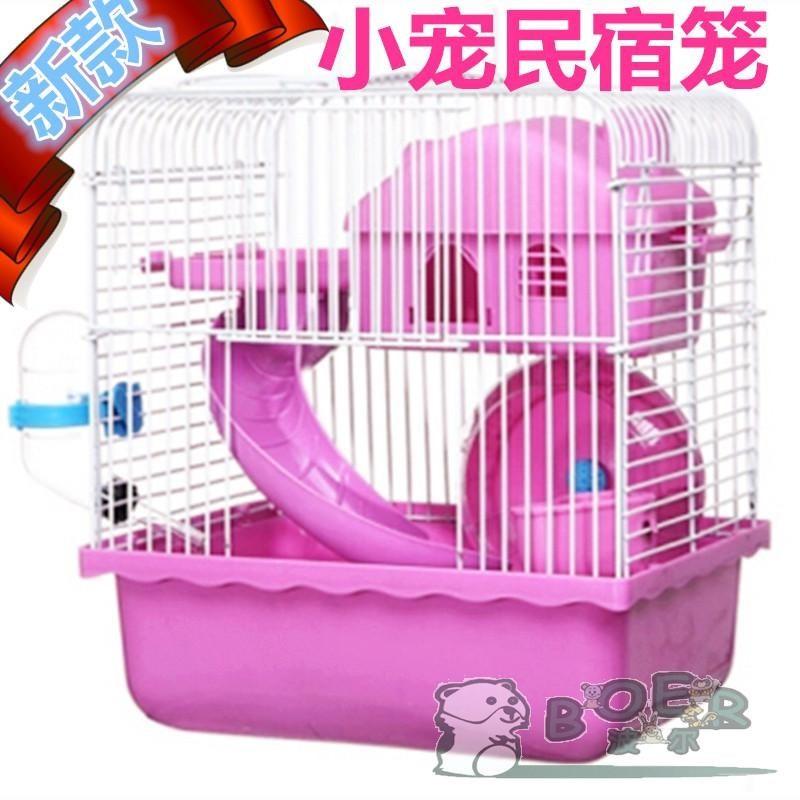 宠物仓鼠笼子新款小大民宿金丝熊仓鼠用品套餐豪华别墅双层手提笼