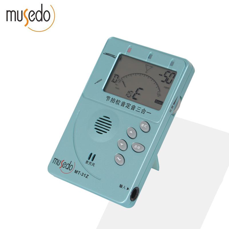 小天使 妙事多 MT-31Z古筝调音器 校音器/定音器/节拍器 古筝