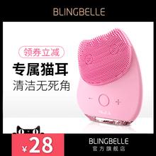 Blingbelle洗脸仪电动硅胶洁面刷女充电去黑头毛孔清洁器洁面仪