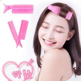 新款韩国空气刘海卷发神器塑料卷懒人自粘卷发筒鸭嘴卷发夹