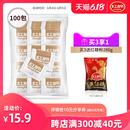 100条红棉黄糖包咖啡黄糖包小糖包纯黑咖啡伴侣糖包调糖5gX100包