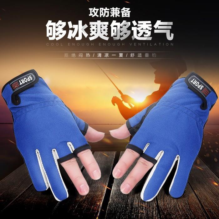 釣り装備全般用品野釣り手袋露指男女兼用通気滑り止め磯釣り手袋海釣り