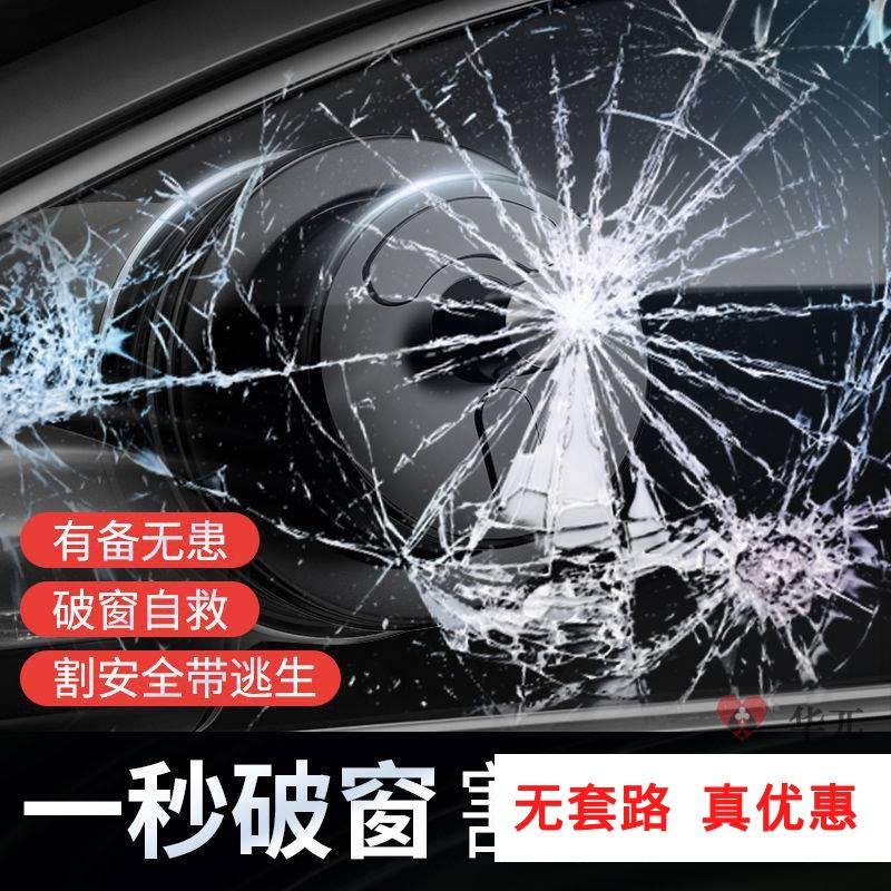 車の安全ハンマー車は多目的な破損器で脱出用の命綱に当たって針を打ちます。一秒ガラスで窓の神器を壊します。