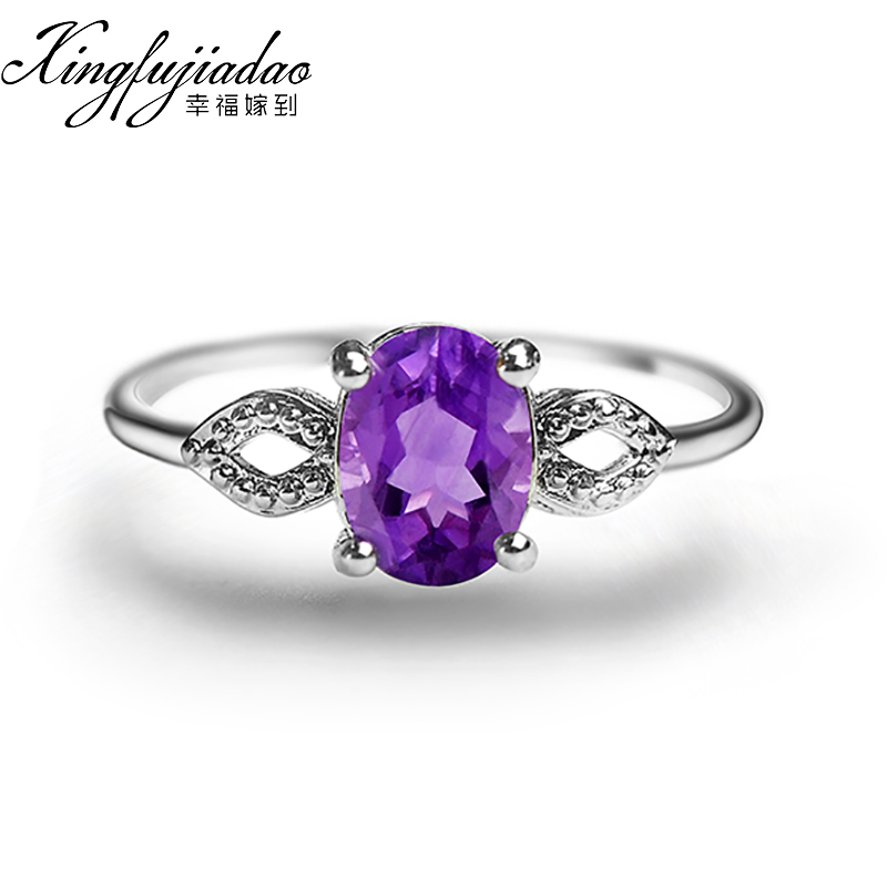 Happy wedding to crystal studio ring female fashion expert S925 silver inlaid natural amethyst ring