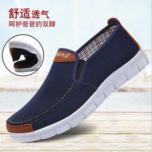 男士老北京布鞋软底爸爸干活的鞋夏季透气耐磨男式休闲鞋子春秋款
