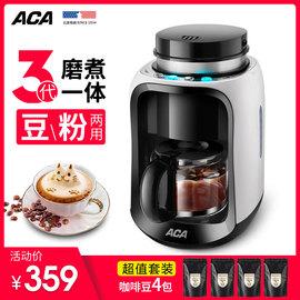 ACA/北美电器ALY-KF064M现磨咖啡机家用全自动研磨一体机小型磨豆图片