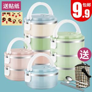不锈钢保温便携分隔型上班族保温桶