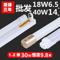t5光管一体化led灯管节能支架全套日光灯管超亮1.2米工程t8