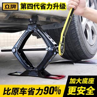 车载千斤顶小轿车用汽车千斤顶小车换胎工具专用液压千金顶卧式吨