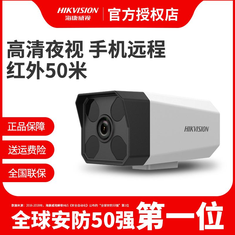 Веб-камеры Артикул 578881321845