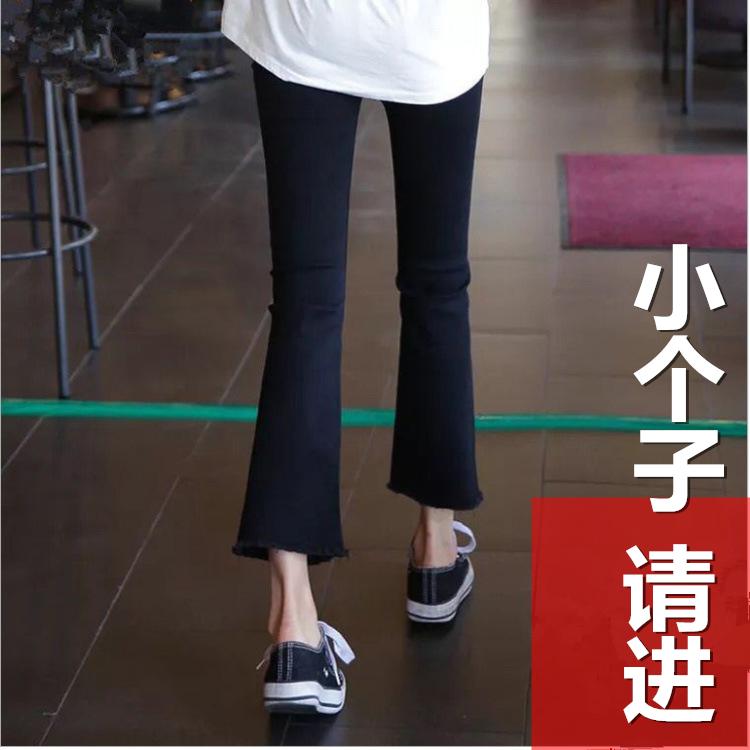 牛仔裤女微喇叭春季新款小个子150高腰显瘦显高阔腿裤蓝色八分裤