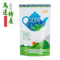 边凤特产其它绿茶马边100人气大陆乐山市中国农产品食用