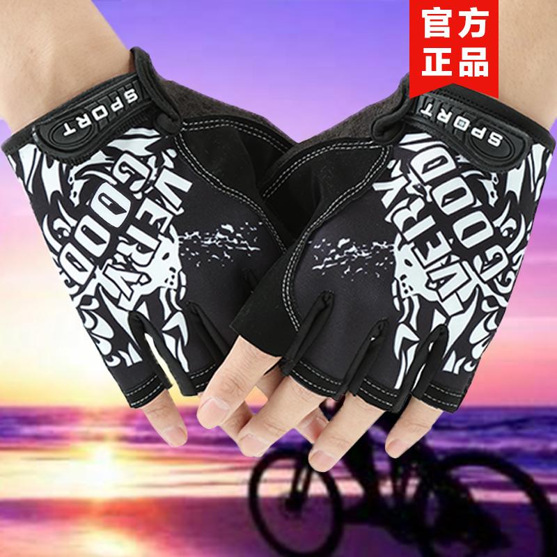 Мужские перчатки без пальцев Артикул 616985426385