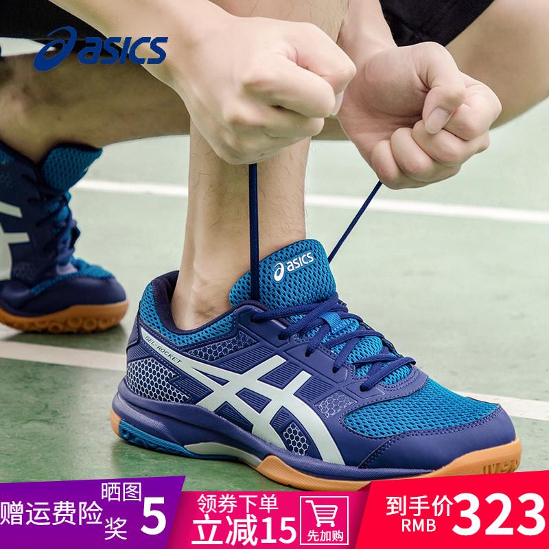 Обувь для волейбола Артикул 594649317649