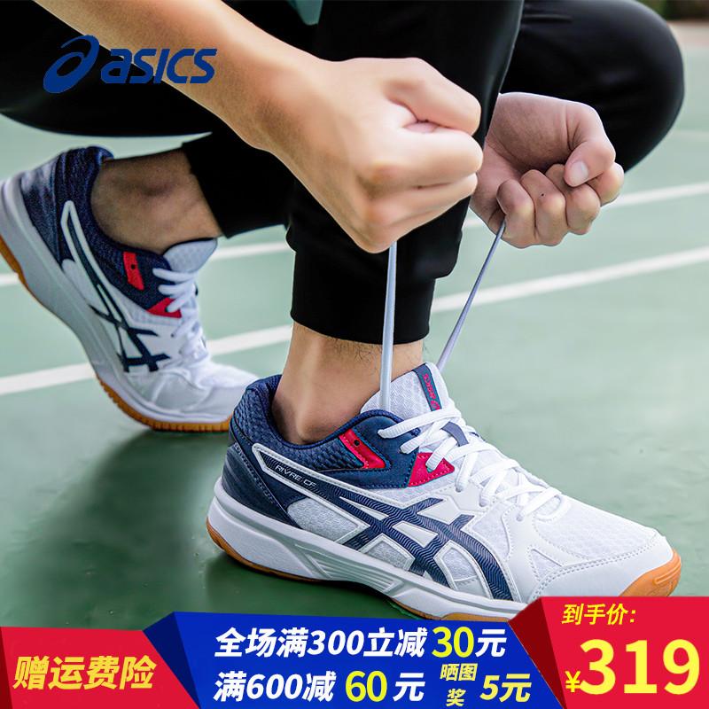 Обувь для бадминтона Артикул 573898945043