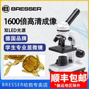 德国bresser专业显微镜1600倍生物