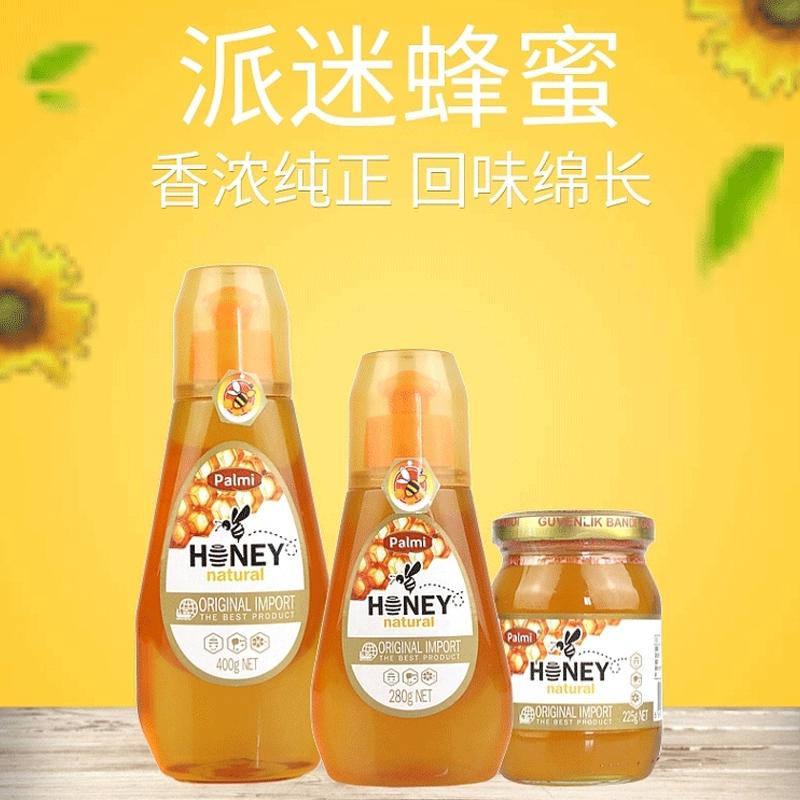 派迷palmi土耳其进口蜂蜜纯正天然野生百花蜜小瓶装无添加结晶蜜