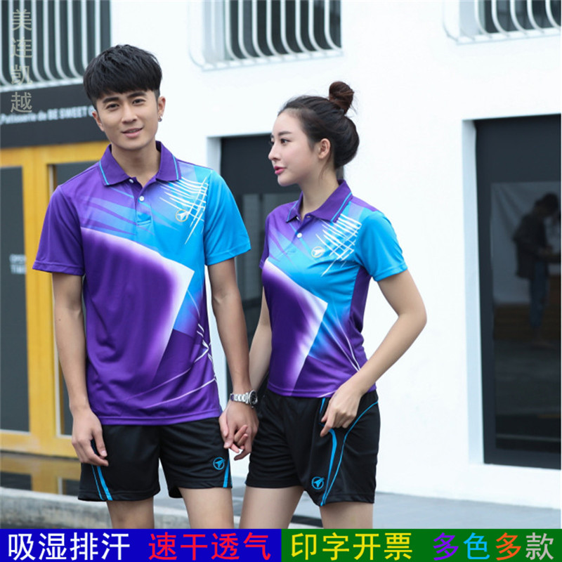 Quick drying quick drying collar breathable mens and womens table tennis suit short sleeve T-shirt purple slim sports lapel