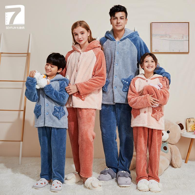 七色纺冬季亲子睡衣一家三口装珊瑚绒长袖母女母子家居服男士套装