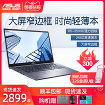 128GB8Gi5英寸13.53LaptopSurface微软Microsoft