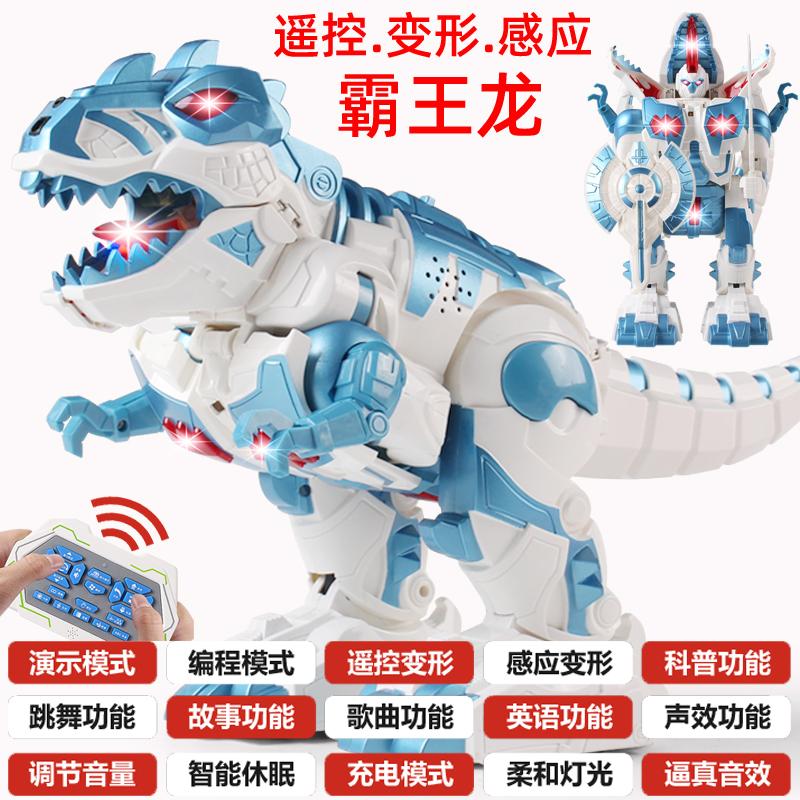 遥控恐龙玩具超大霸王龙充电玩具