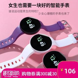 智能手环手表女学生韩版简约小清新初中生抖音同款运动表计步防水