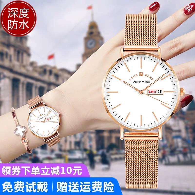 热销54件五折促销瑞士正品女士女学生韩版简约机械表