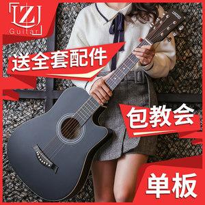 单板41寸初学者学生男女生琴木吉他