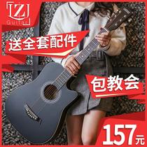 單板41寸初學者吉他學生38寸新手練習男女生入門琴民謠木吉他樂器
