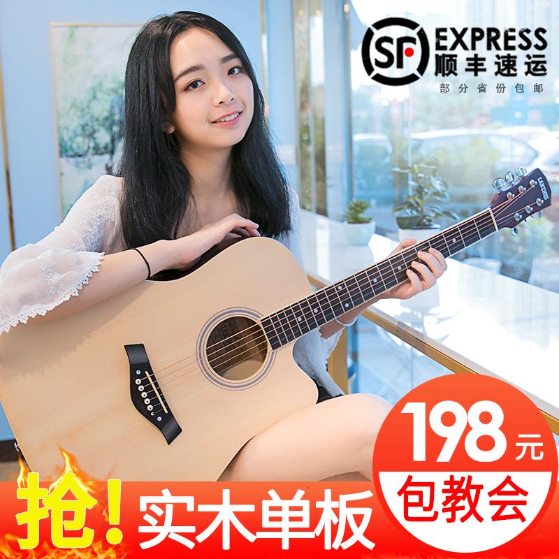 蓝之吉它单板民谣吉他40寸41寸木吉他初学者入门吉它学生男女乐器