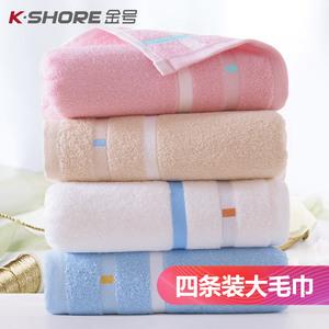 【4条装】金号毛巾纯棉洗脸家用成人毛巾