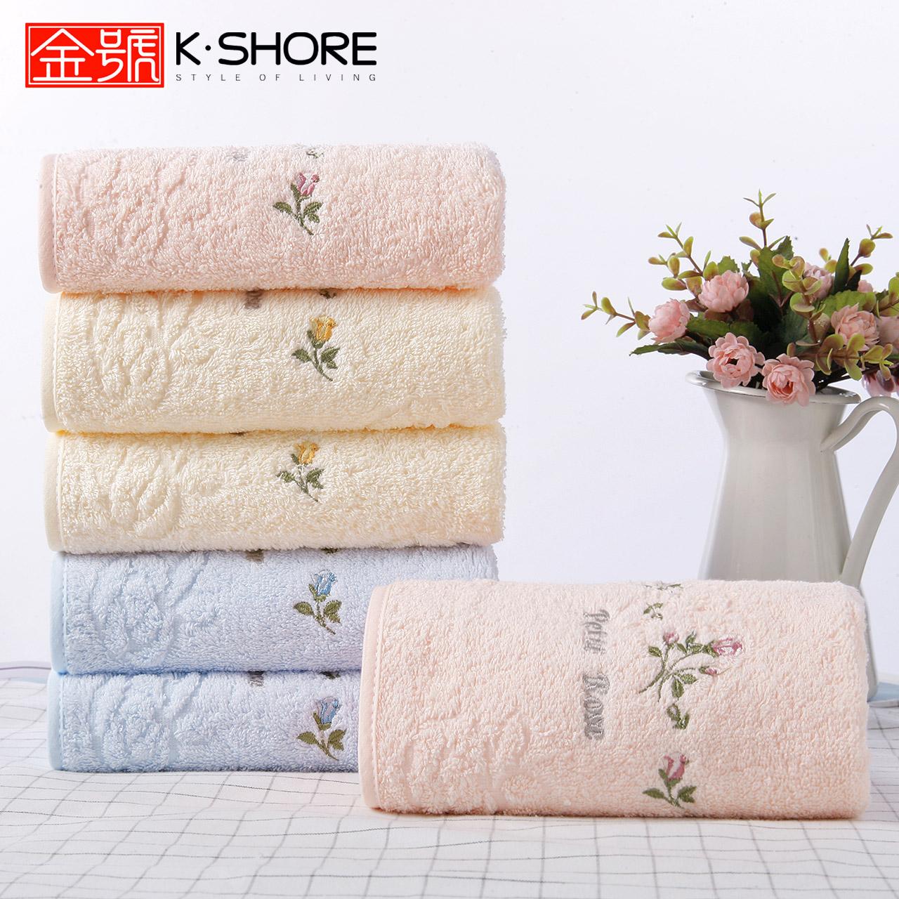 金号 纯棉毛巾六条装 精美厚实 清新淡雅 玫瑰巾面 螺旋吸水工艺