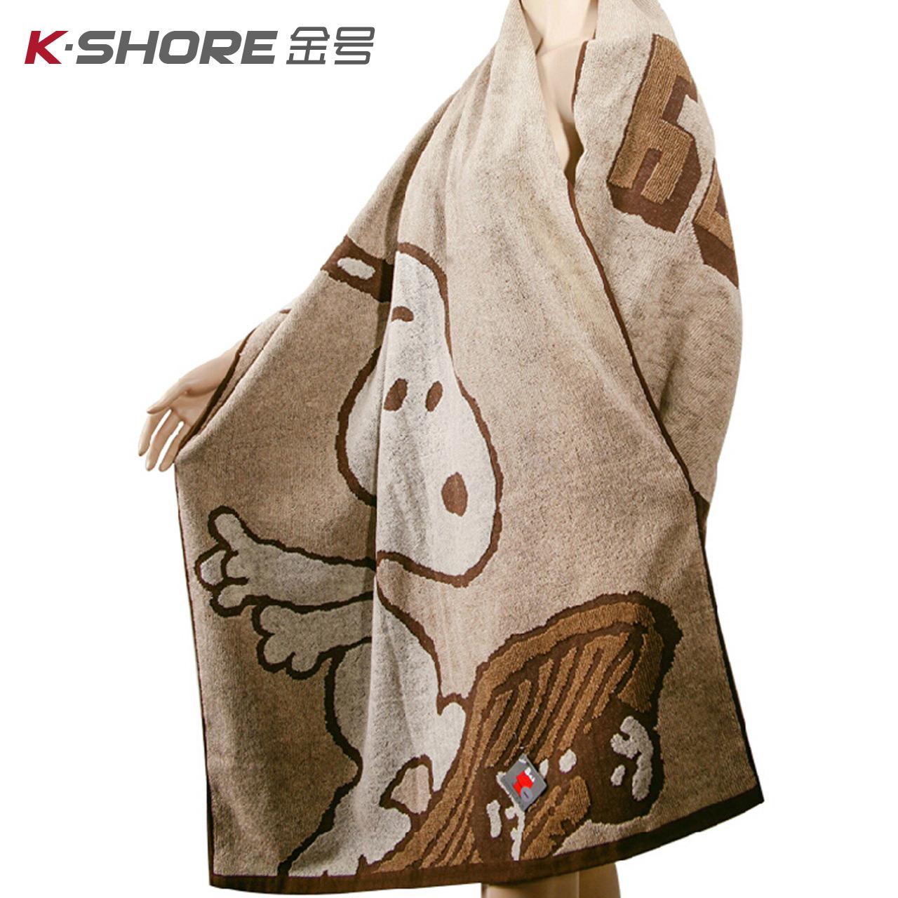金号/史努比 纯棉浴巾 柔软吸水舒适 加大规格180*78cm 卡通可爱