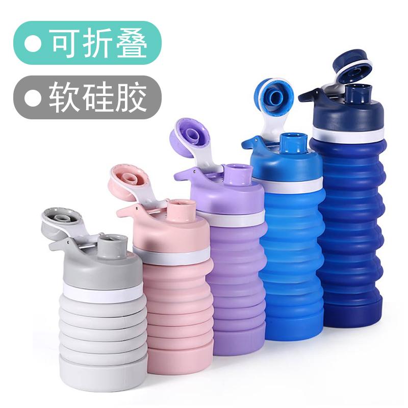 硅胶折叠水杯便携式户外运动登山水壶大容量可伸缩防摔旅行杯子(非品牌)