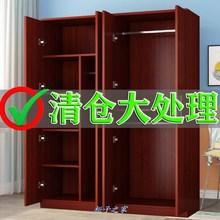 衣柜家用木質臥室雙開門簡易衣櫥 實木板式 衣柜簡約現代經濟型組裝