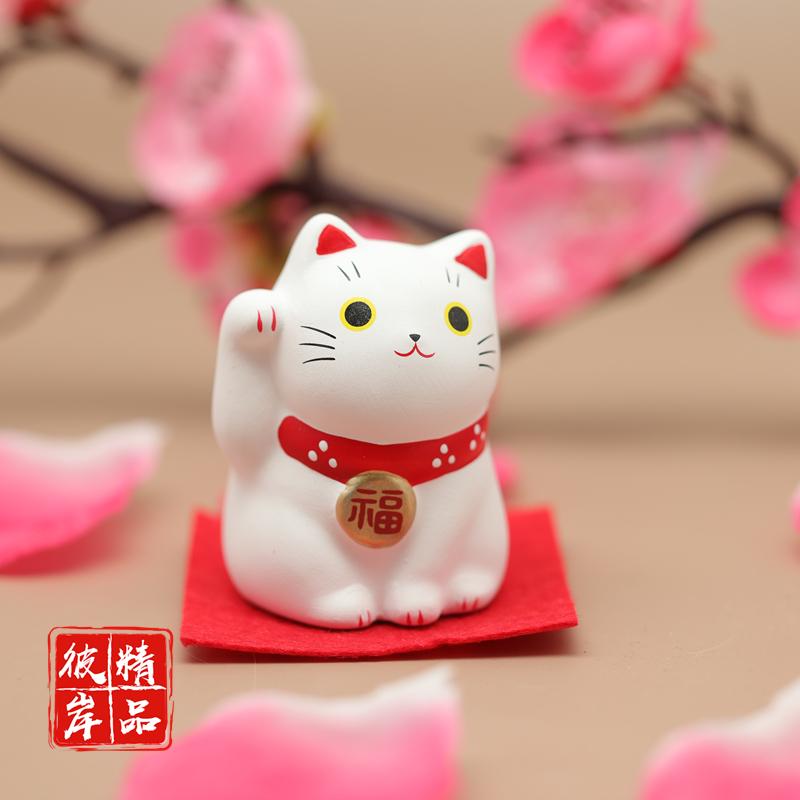 日本进口药师窑手作金运大白招福可爱招财猫开运招财办公桌面摆件