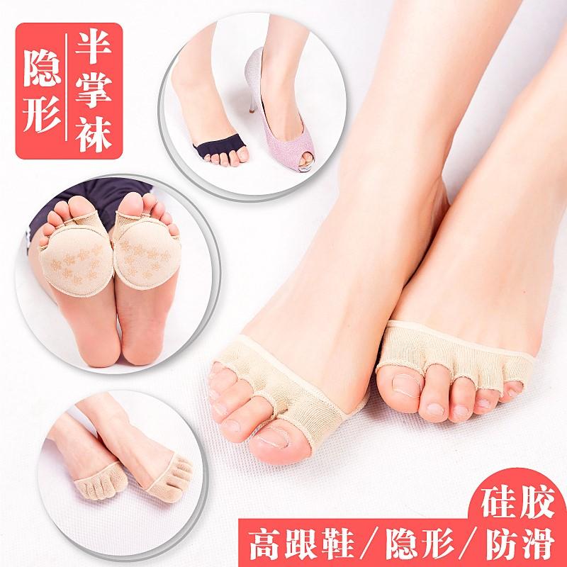 五指袜子女夏纯棉袜底高跟鞋脚趾隐形船薄款防磨脚袜半截浅口半掌