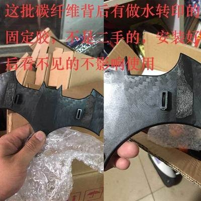 Car decoration refitting bat general Mini refitting no punching personality creativity tail carbon fiber car fashion