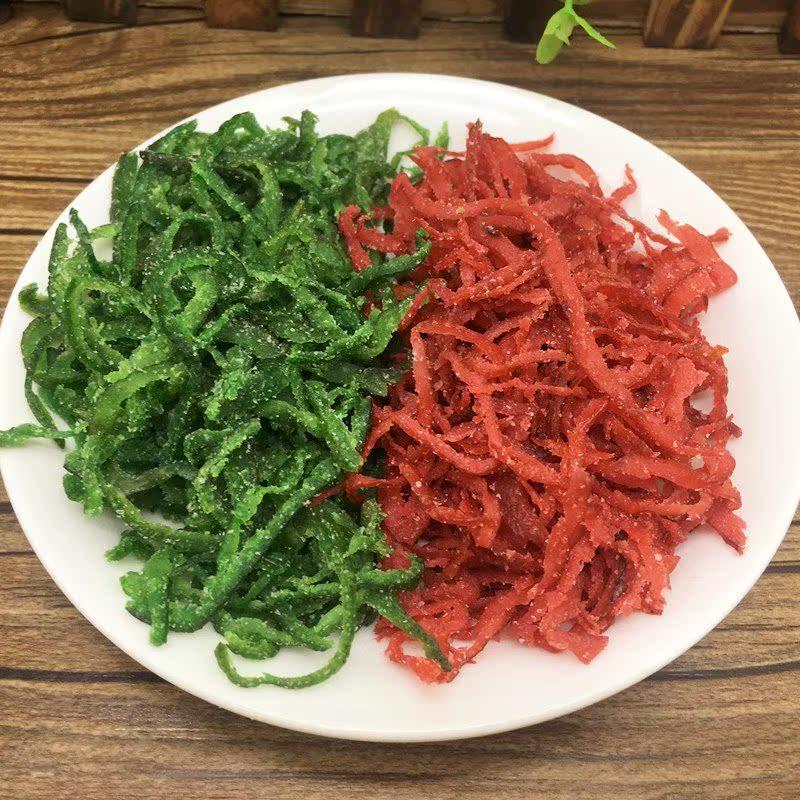 青红丝500g绿豆汤月饼馅料八宝饭材料橘皮食用红绿丝原料汤圆糕点