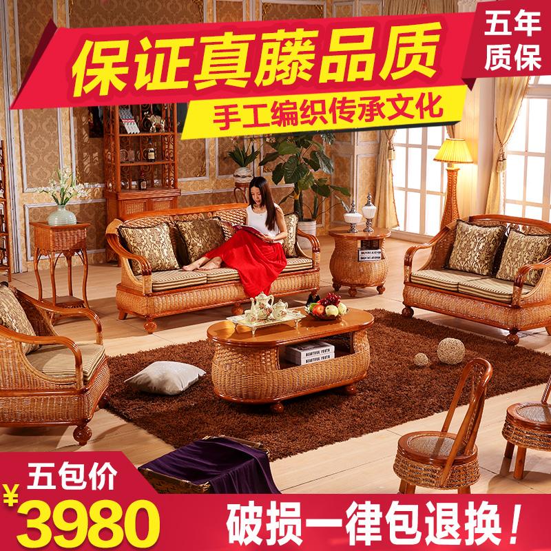 Виноградная лоза диван гостиная сочетание плетеный стул диван пять частей виноградная лоза бамбук диван дерево диван виноградная лоза дерево диван ротанг мебель