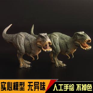 侏罗纪恐龙实心动物模型玩具儿童礼物男女孩礼盒装大霸王龙特暴龙