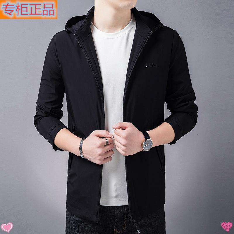 High grade authentic autumn new fashion casual mens detachable hat jacket youth loose hooded jacket