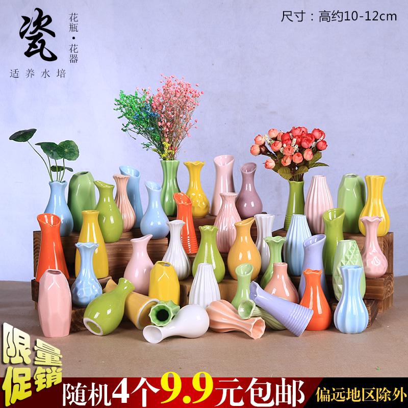 小清新陶瓷迷你植物客厅水培容器(非品牌)