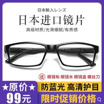 老花镜男高清老人眼镜防蓝光抗疲劳超轻日本进口时尚花镜女老化镜