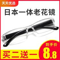 日本一体防疲劳老花镜男女高清超轻时尚便携老人老光老化眼镜花镜