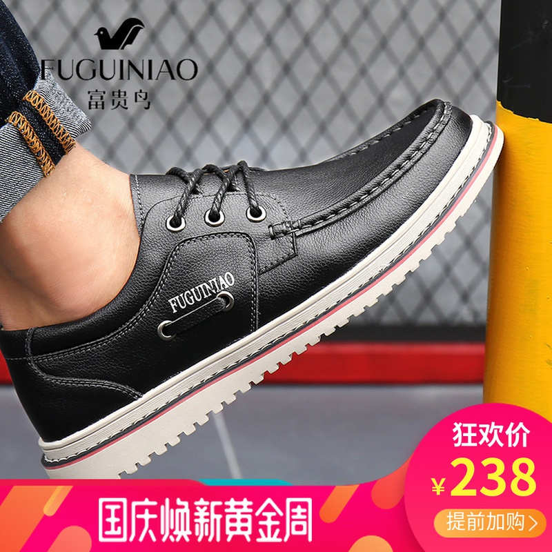 Rich bird mens shoes business casual shoes mens leather shoes versatile British style shoes board shoes work clothes shoes fashion shoes