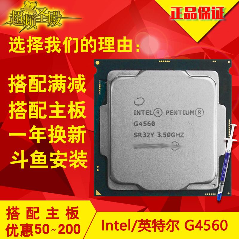 Intel/ английский специальный ваш G4560 разброс ломтики новый C кожзаменитель поддерживать DDR4 озу B250 H110 материнская плата пакет