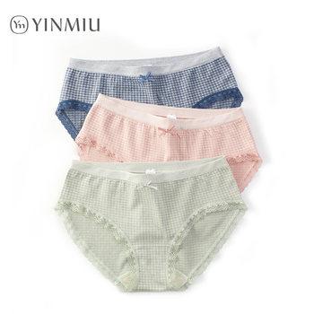 3条女士木代尔日系格子少女内裤