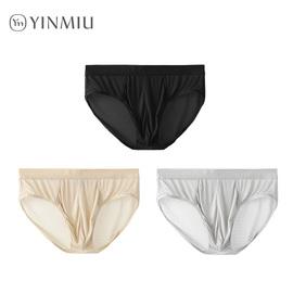 3条真丝内裤男夏天薄款超薄透气桑蚕丝大红无痕阴囊托三角裤衩头